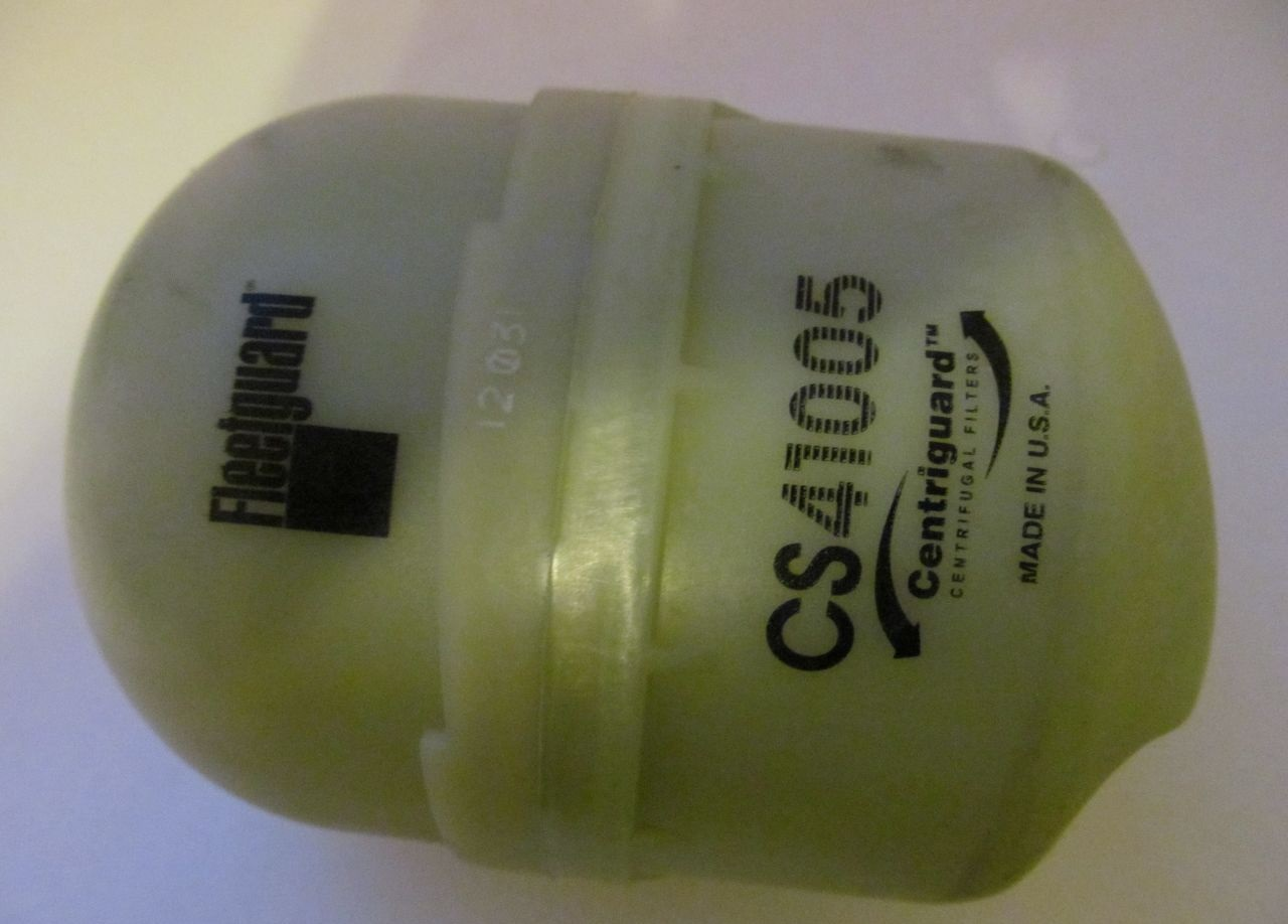 Фильтр центробежной очистки масла