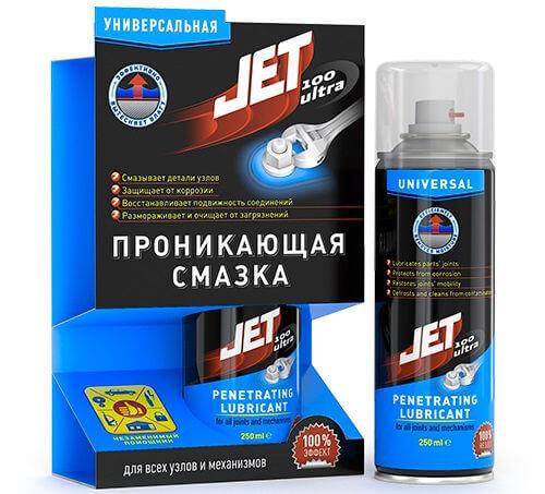 JET100_Ultra-Penetrating