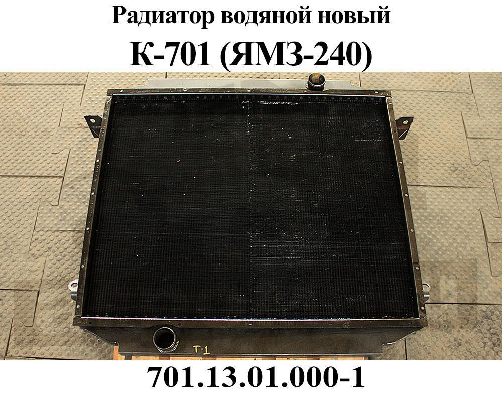 Радиатор системы охлаждения ЯМЗ