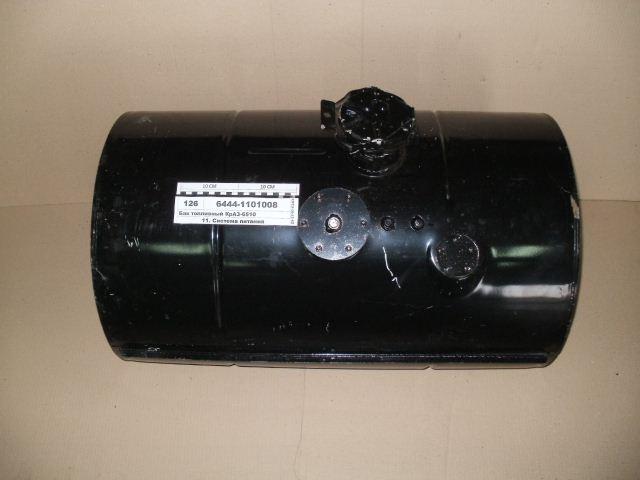 Бак топливный КрАЗ-6510