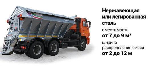 Коммунальная дорожная машина КДМ 76-15