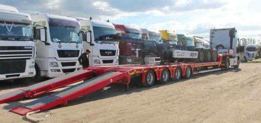 Продажа грузовой техники в стране
