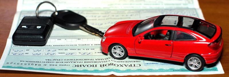 Страховка автотранспорта