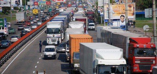 Пропуск для грузовиков