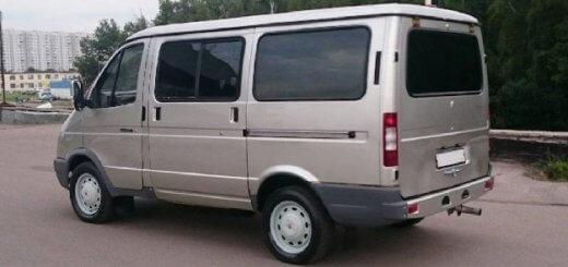 ГАЗ-2217 Соболь-Баргузин