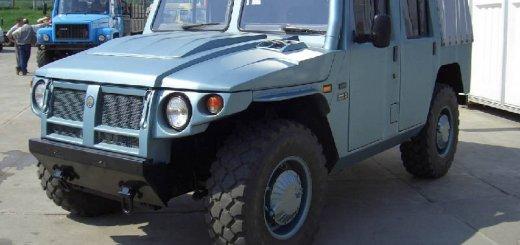 ГАЗ-2330 Тигр