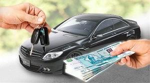 Выкуп авто в Москве – дорого