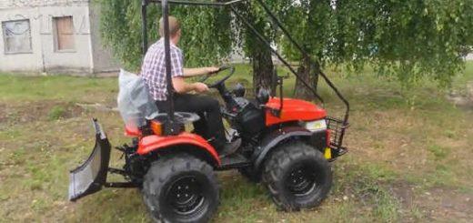 Мини трактор МТЗ 152