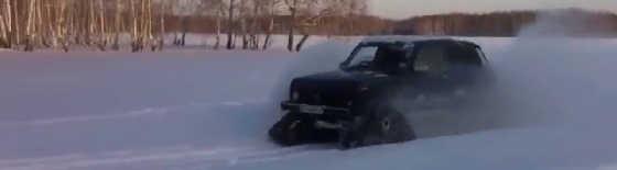 Снегоход из Нивы