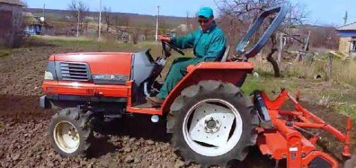 Трактор Кubota В1600