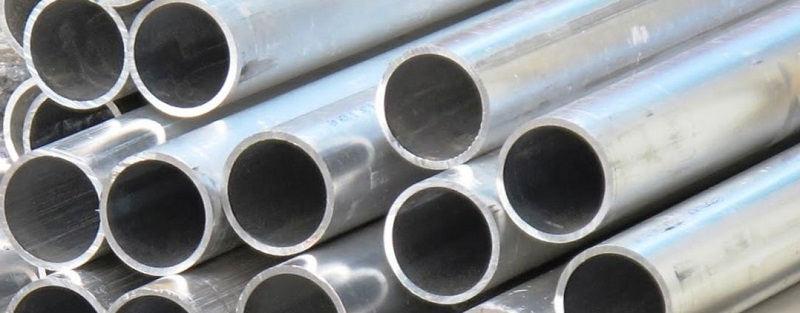 Трубы из алюминия