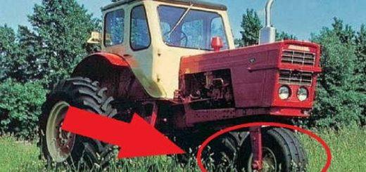 Редкий трактор МТЗ 50Х