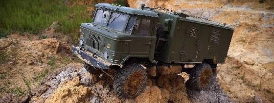 Шишига - Советская «легенда №66»