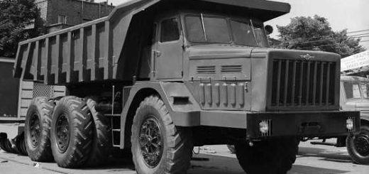 Грузовик МАЗ 530