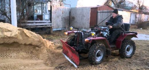 Трактор самодельный 4х4