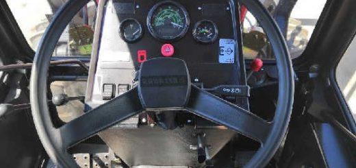 Управление трактором МТЗ 320.4