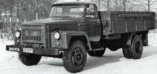 ГАЗ-54