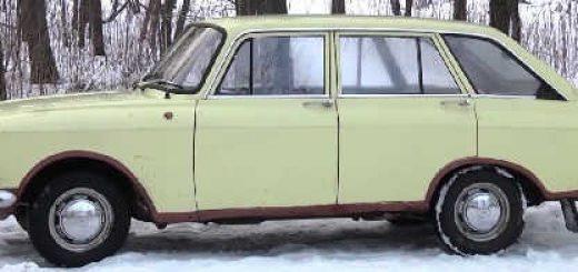 Иж-2125 КОМБИ