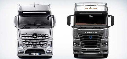 Опытные и мелкосерийные грузовики
