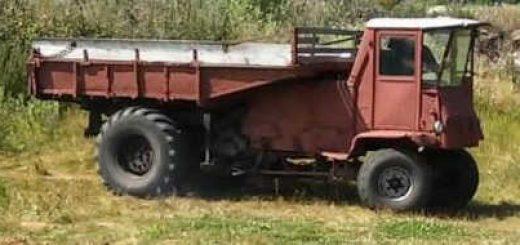 Самоходное шасси СШ-75 «Таганрожец»