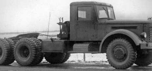 ЯАЗ 210
