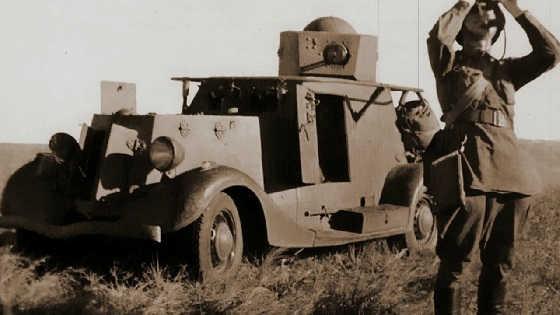 Первый Советский броневик