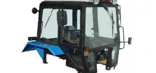 Новая кабина на трактор МТЗ