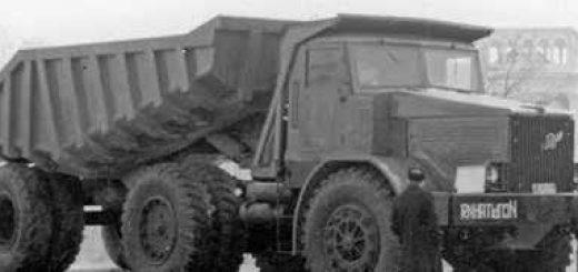 Карьерные автопоезда СССР