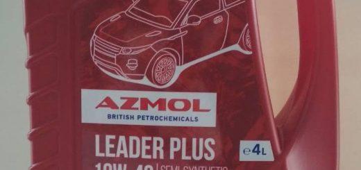Моторное масло Азмол