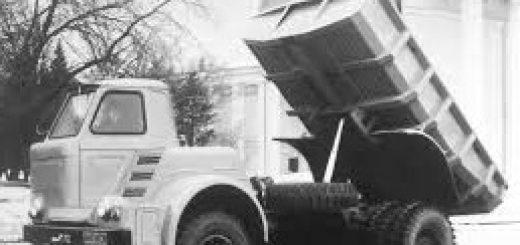 Опытный грузовик СССР МАЗ 510