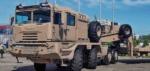 Танковоз МЗКТ 211