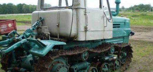 ТРАКТОР Т-150 на гусеницах