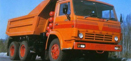 Самосвал КАМАЗ 5511