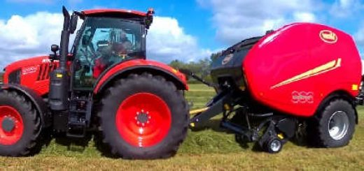 Трактор Kubota M7172