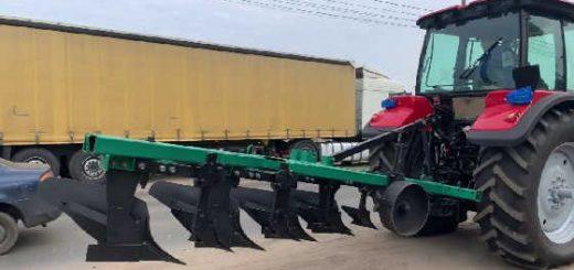 Трактор беларус-2022.3 с плугом и отвалом