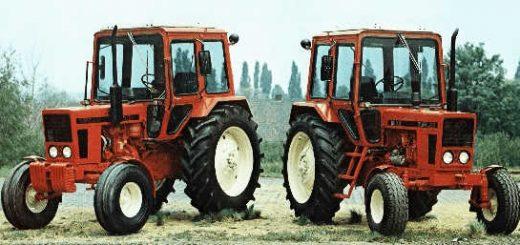 Как отгружаются тракторы Беларус