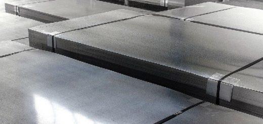 Оцинкованный металл