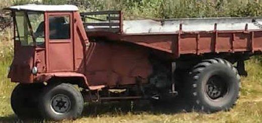 Самоходное шасси СШ-75 001