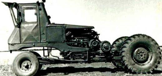 """Трактор-трансформер СШ-75 """"ТАГАНРОЖЕЦ"""""""