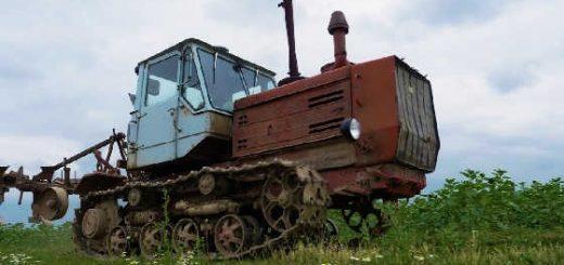 Т-150 или ВОДГАРЬ ДТ-175