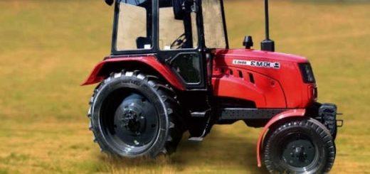 Трактор ЮМЗ-8040.2