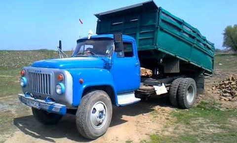 """ГАЗ-53 """"Самосвал"""""""