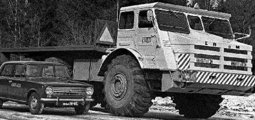 МОАЗ 7411