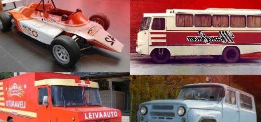 Автомобили Эстонской ССР