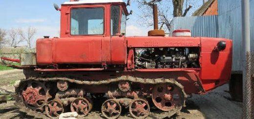 ДТ-175С «Волгарь»