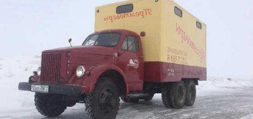 Уникальный Трехосный ГАЗ-63