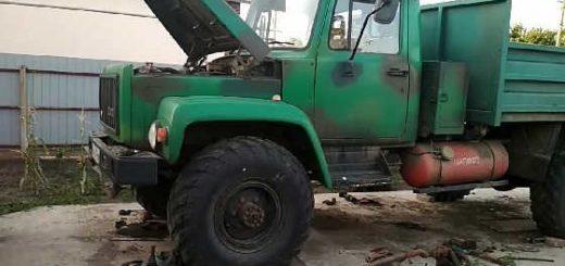 ГАЗ 3307 Полный привод