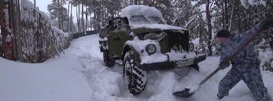 Холодный пуск Газ-63