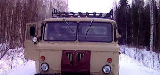 Газ 66 по зимним дорогам