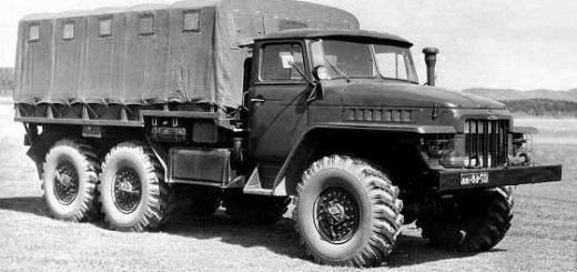 История рождения грузовика Урал-375